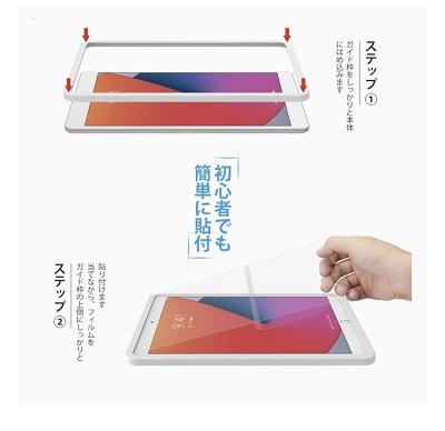 NIMASOガラスフィルム iPad第8世代用ガラスフィルム NIMASO 強化ガラス
