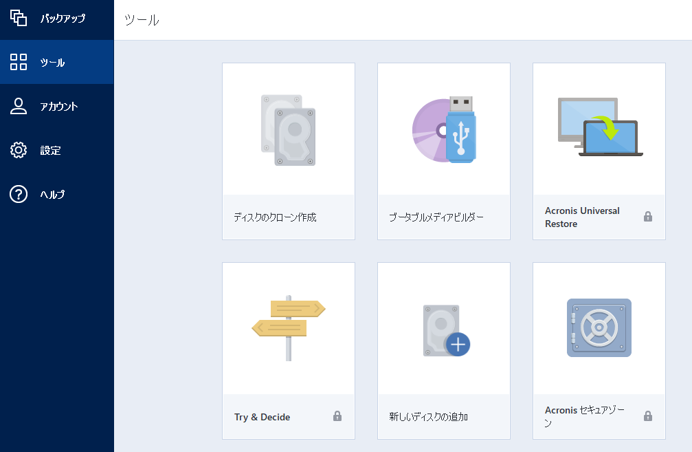 Acronis True Image for Crucialの使い方 クローン作成 SSD換装